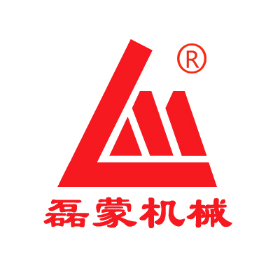 广州市磊蒙机械设备有限公司